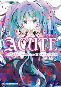 DCA_acute_cover_mihon03