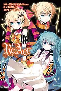 react_cover_1014